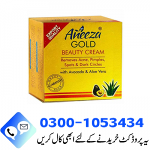 Aneeza Gold Beauty Cream in pakistanAneeza Gold Beauty Cream in pakistan